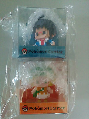 Authentic Rare Pokemon Center Japan Exclusive Dot Figures Cheren and Bianca