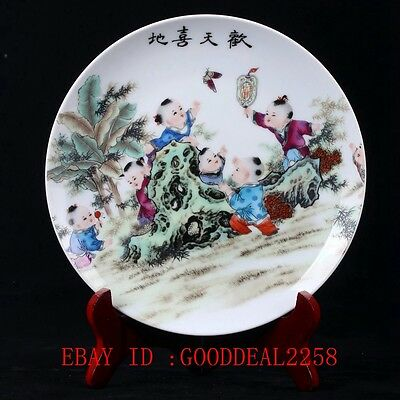 Chinese Porcelain Hand-painted Child & Butterfly Plate W Qianlong Mark PZ020