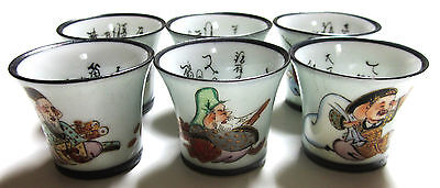 6 Hand Painted & Signed Sake Cups Lithophane Geisha Oriental Asia Japanese