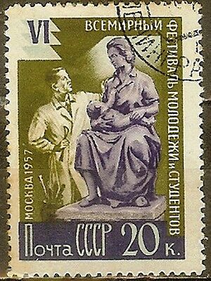 Russia,Sc#1937,Line perforation 12 1/2,Used,XF