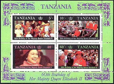 (Ref-10877) Tanzania 1987 QEII 60th Birthday Miniature Sheet SG.MS521 Mint MNH