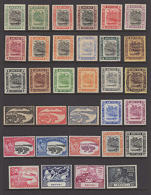 BRUNEI  1907-69 Collection of 89 Different...F-VF or Better with Most VF