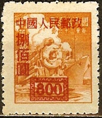 People's Republic of China,Sc#28a,MNH OG,XF