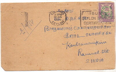 Ceylon Rare Slogan Cover To India With Stamp Topic Flowers.