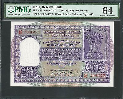 India ND (1962-67) P-45 PMG Choice UNC 64 100 Rupees