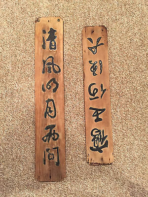 Lot of 2 Antique Chinese Character Wood Signs