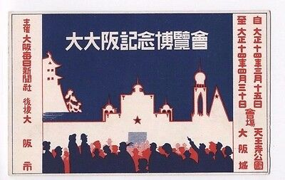 "Japan City Expo Postcard ""the Great Osaka City Exposition 1924"" Art Deco Style"