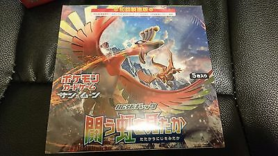 Pokemon Card Sun Moon Extension Pack Did you see a fight rainbow BOX charizard?