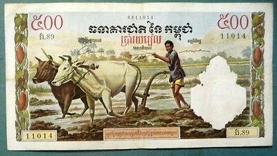 CAMBODIA 500 RIELS NOTE FROM 1972, P 14 d, SIGNATURE 12