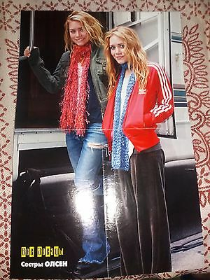 britney spears, olsen twins poster