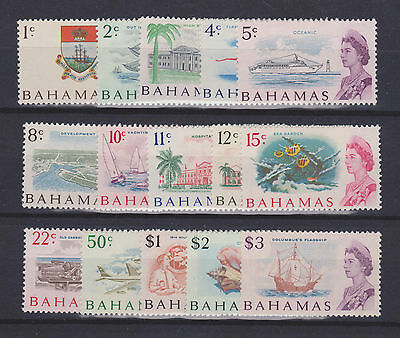 Bahamas 1967 Qeii Full Set Lmm