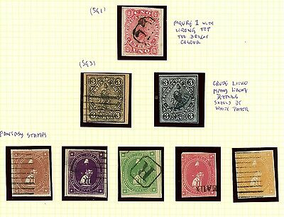Paraguay 1870 Lion, Phantom Lion Set & Early Reprints: Ra Carter Collection
