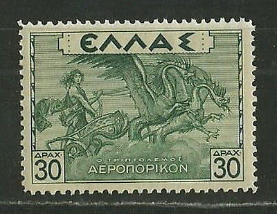 GREECE 1935 '' MYTHOLOGICAL Issue '' THE VALUE 30 D MNH (ΜΕΜ 006)