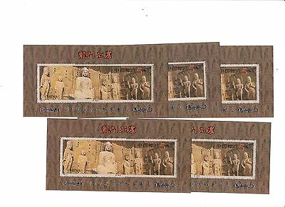 "China, 1997, Pjz-7, ""bangkok Stamp Exhibition"" 5 (Five) S/s Fine Mint Nh Fresh"