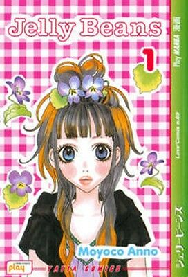 Jelly Beans  1/4 Completa  Di Moyoco Anno  Play Press