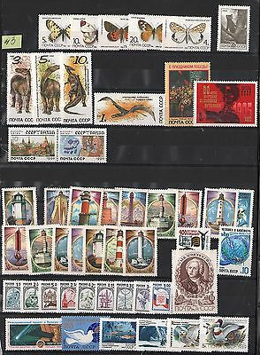 Russia Lot Of Stamps # 3  Mnh
