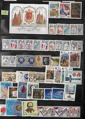 Russia Lot Of Stamps #2   Mnh