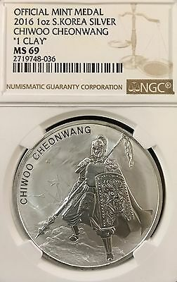 2016 South Korea Silver 1 Clay Chiwoo Cheonwang NGC MS 69 (korean komsco dmz)