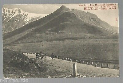 Old Postcard Caucasus. Cross Pass and Mount Phillips