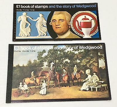 £3 £1 Stamp Book Wedgwood 1972 1980 GB Booklet Great Britain Stamps Collection