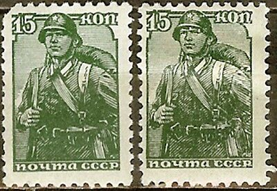 Russia,Sc#735,ERROR(See Description),Fresh,MLH OG,XF