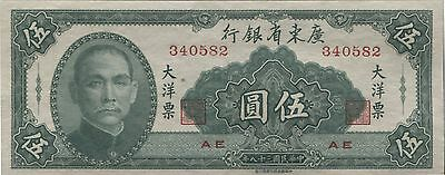 China P-S2457 The Kwangtung Provincial Bank 5 Yuan 1949  UNC