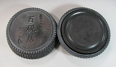 A Fine Heavy Brown Colored Chinese Circular Shaped Ink Stone