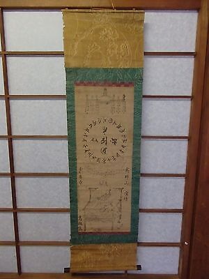 *Antique Japanese Scroll Painting Furumine Shinto/Buddhist Temple Japan GORGEOUS