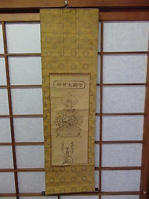 *Antique Japanese Scroll Painting Furumine Shinto/Buddhist Temple Japan