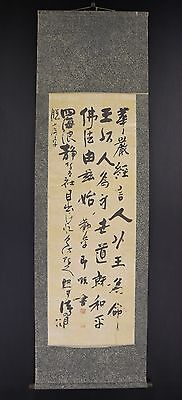 JAPANESE HANGING SCROLL ART Calligraphy  Asian antique  #E5862