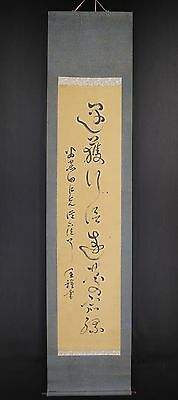 JAPANESE HANGING SCROLL ART Calligraphy  Asian antique  #E5869