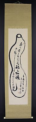 JAPANESE HANGING SCROLL ART Painting  Asian antique  #E5882