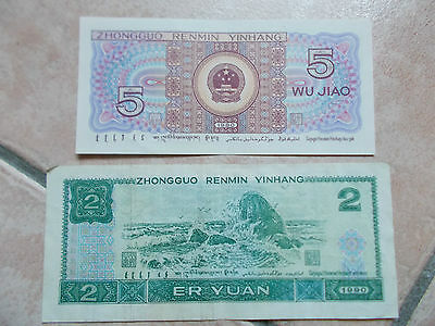 lot de 2 billets Chine zhongguo renmin yinhang
