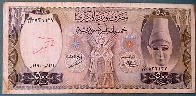 SYRIA 500 POUNDS NOTE FROM 1990, P 105 e