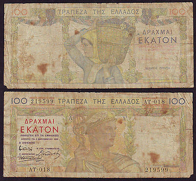 Greece  Kingdom 100 Drachmai 1935 P#105  ΑΤ=018 219599 (Д-021)