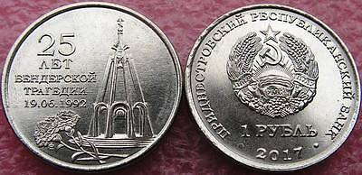 Moldova Transnistria 1 roubles 2017 25 years of Tragedy in Bendery