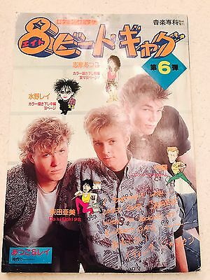 DEAD OR ALIVE/Pete Burns RARE Japanese Magazine A-Ha, The Cure, Etc., 80's Music