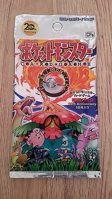 Pokemon 20th Anniversary CP6 Booster japanese SEALED