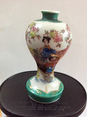 Antique Chinese Famille Rose Gilded Miniature Vase