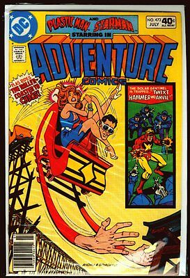 DC Comics ADVENTURE Comics #473 Starman Plastic Man VFN- 7.5