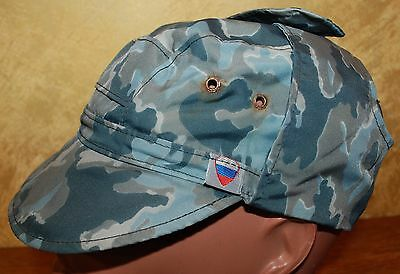 Russian Spetsnaz MVD Camo Cap.From early 90's.NPO-SM.Size 59.New.Rare!!!