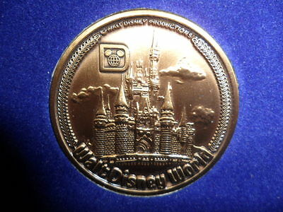 Walt Disney World Souvenir Coin
