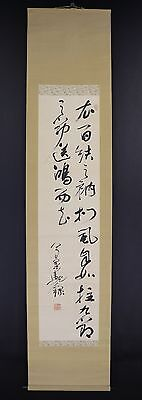 JAPANESE HANGING SCROLL ART Calligraphy  Asian antique  #E5901