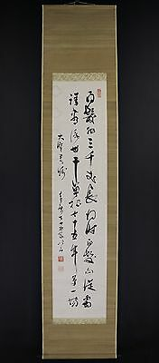 JAPANESE HANGING SCROLL ART Calligraphy  Asian antique  #E5935