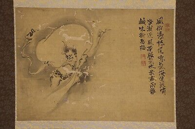 "JAPANESE HANGING SCROLL ART Painting ""Fujin, God of wind"" Asian antique  #E5590"