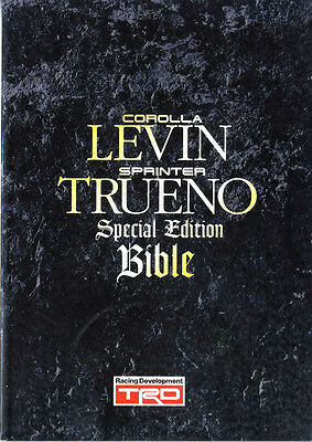 LEVIN TRUENO Special Edition BIBLE Toyota Racing Development 1996 Edition TRD