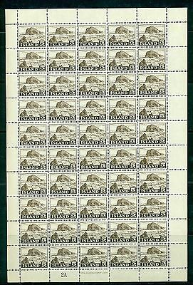 Iceland #257 (1954 5a Harbor stamp) in a VFMNH sheet of 50 CV $12.50