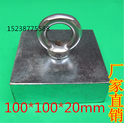Super Strong Large Neodymium Block Magnet N52 100 x100 x 25 mm Rare Earth Magnet