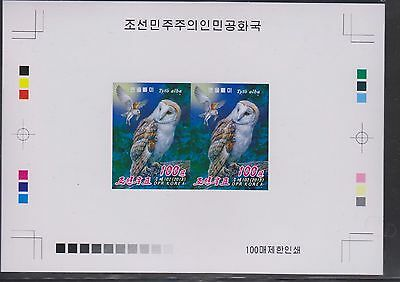 E) 2013 Korea, Proof, Tyto Alba, Bird, Owl, S/s, Mnh