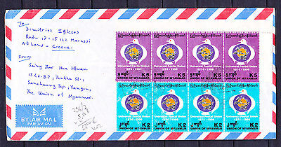 Myanmar .air Mail With 12 Stamps.